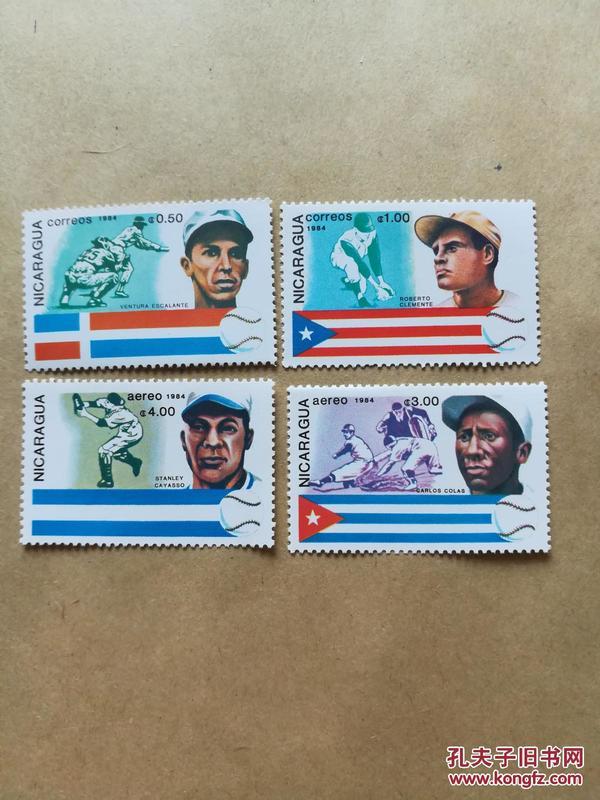 外國郵票 尼加拉瓜1984年郵票 體育4枚(貨號:乙40-3)