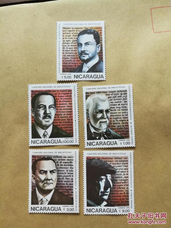 外國郵票 尼加拉瓜1986年郵票 人物5枚(貨號:乙40-6)