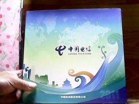 2011年中国邮票年册【附,2011中国邮票电子年集光盘】