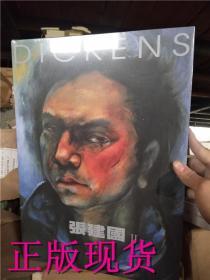 全新正版!《张建国Ⅱ》中国美术馆 画集画册 精装本 实拍
