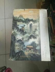 走进郑州第五届海峡两岸书画大展作品集