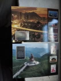 香港邮资已付彩色全息图明信片,为纪念97邮展而发香港邮资已付彩色全息图明信片,为纪念97邮展而发行的第八号全息图明信片,1套6枚,