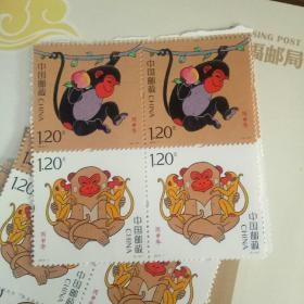 2016猴年邮票四连