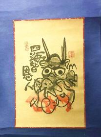 近代日本版画 《龙—四海皆恩人》 克里夫顿卡尔胡  1988年创作  少见作品 挂轴
