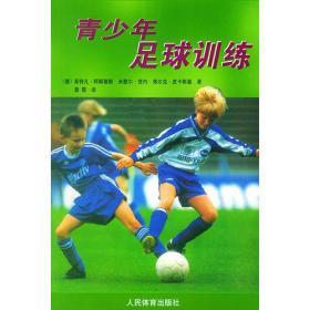 青少年足球训练---[ID:558103][%#150G2%#]