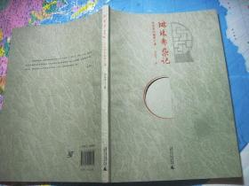 琳琅斋杂记-龙远宏的鉴赏之道