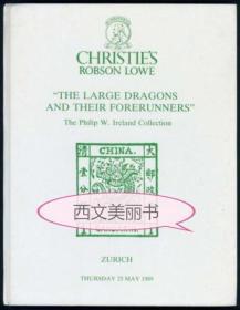 【包邮】《大龙邮票及其先驱者》1989年初版 著名大龙邮票研究收藏专家艾尔兰(Philip W. Ireland)邮集 佳士得拍卖