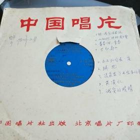 中国唱片电影歌曲