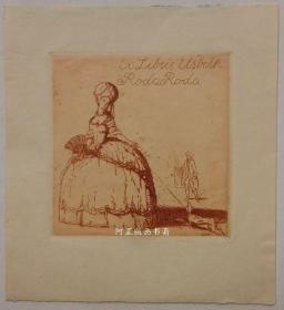 德国早期酸刻铜版画藏书票遛狗贵妇