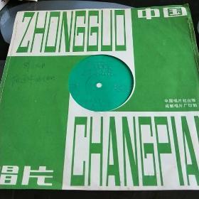中国唱片 电子琴·器乐合奏