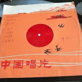 中国唱片  民乐合奏
