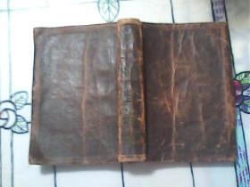 四角号码新辞典(58年出版)