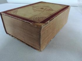 1955年原版《全国总书目(1949~1954)》精装巨厚一册全。