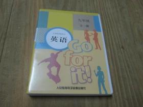 义务教育教科书:九年级英语磁带2盘《全一册》