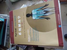 现代汉语复合式异形词及其历史研究