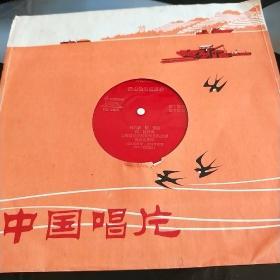中国唱片 小提琴协奏曲 梁山伯与祝英台