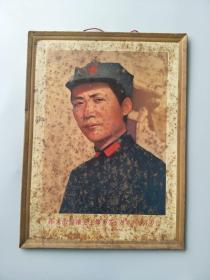 包老文革-《1935年-毛主席在陕北》-毛主席老画报-红色怀旧收藏