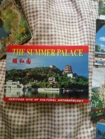 颐和园明信片(10张)