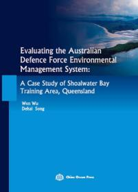 澳大利亚军方环境管理体系效力评价