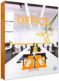 办公室设计5(英汉对照)