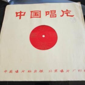 中国唱片 台湾曲演唱会实况录音选编(一、二)有歌词