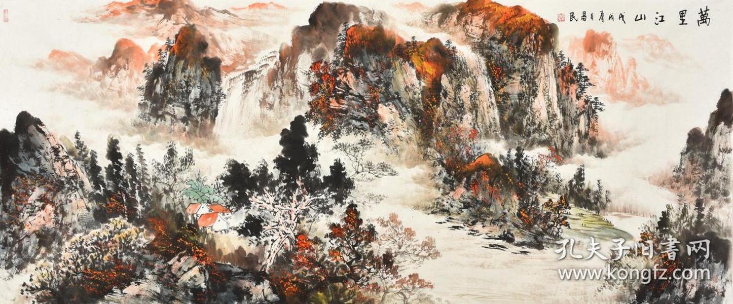 中國書畫家協會理事 武老師《萬里江山》SS3248