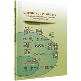 文昌鱼免疫学追溯人类免疫的起源(英文版)Amphioxus immunity