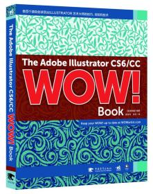 The Adobe Illustrator CS6
