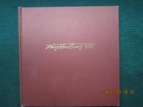 TING SHAO KUANG SERIGRAPHS》1986.-1991 英文原版