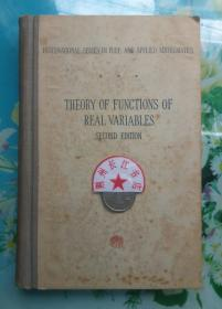 正版85新 THEORY OF FUNCTIONS OF REAL VARIABLES 实变函数论