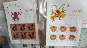 猴票2016小版张(2张套的版号相同)