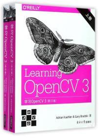 学习OpenCV3(影印版 英文版 套装上下册)