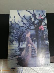 人魂 1996 地震题材