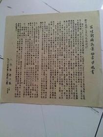 中国革命博物馆 复制品【270X270】