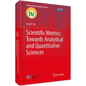 科学测度学(英文版)