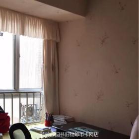 十堰市中心区学府区商住区房子一套150平米