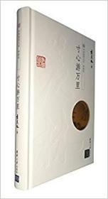 正版中华国学大系·季羡林:寸心游万里ZB9787302386988-满168元包邮,可提供发票及清单,无理由退换货服务