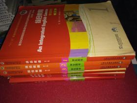 综合教程 第二版  1一6册 戴炜栋  学生用书六本合拍