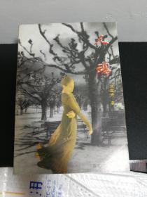 人魂 唐山地震题材 作者签名题词