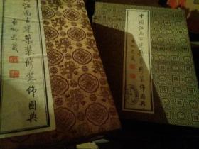中国江南古建筑装修册装饰图典(盒装上下)