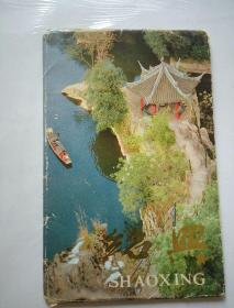 绍兴(一)1987年8张明信片