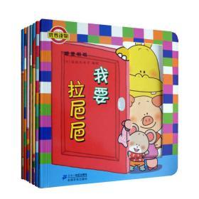 噼里啪啦系列(共7册)9787556829286(HZ精品书)