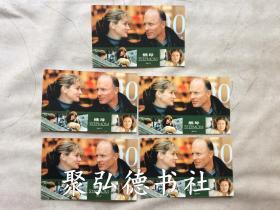 电影《继母》卡片5张合售