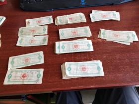 文革粮票  中华人民共和国粮食部全国通用粮票叁市斤54张合售   品如图