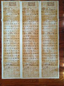 张保平书法艺术四尺对开行书诗抄
