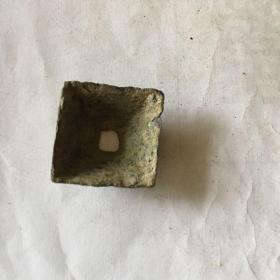解放前的铜扣件1个 002