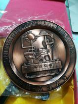 中国石油大学50年校庆金属工艺摆件盘(铜质)