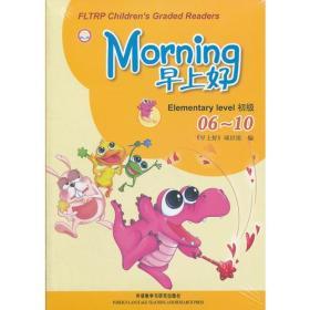 Morning早上好 06-10