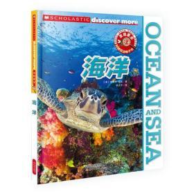 发现更多9+--海洋