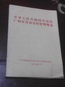 中华人民共和国安全生产法,危险化学品安全管理条例,中华人民共和国内河交通安全管理条例